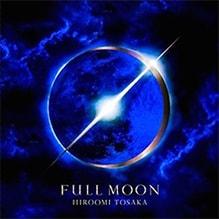 登坂広臣 / FULL MOON
