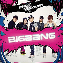 BIG BANG / My Heaven