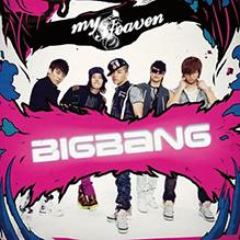BIG BANG / My Heaven